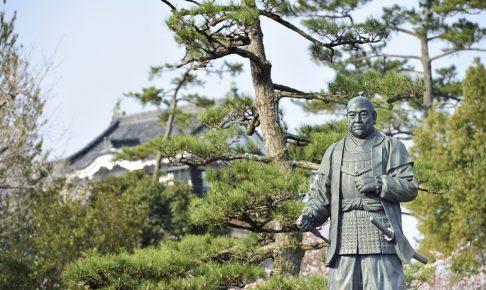 岡崎城と徳川家康